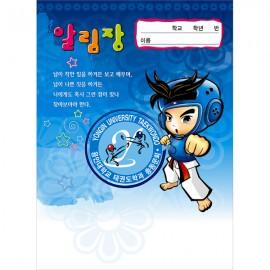 용인대 총동문-1 [알림장]