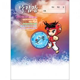 용인대 총동문-3 [알림장]